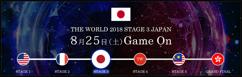 NEXT STAGE / STAGE 3 JAPAN - 2018年8月25日
